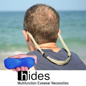 [하이디] 클래식 안경줄-안경집,안경닦이,안경줄 3in1