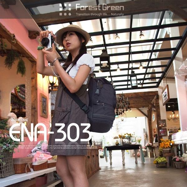 [포레스트그린] ENA-303 DSLR용 슬링 백팩