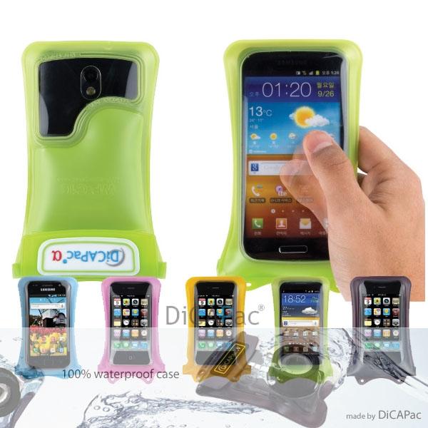 [디카팩] 갤럭시S2용, 스마트폰용 WP-C1 방수케이스