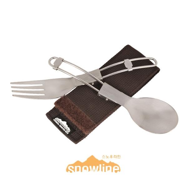 [스노우라인] 티타늄 폴딩 스푼/포크/스푼포크세트