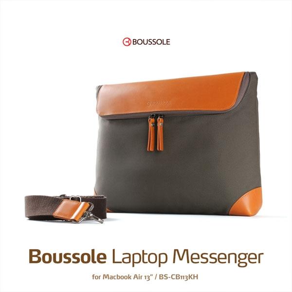 [부쏠 Boussole] 랩탑 메신저백 BS-CB113KH Laptop MessengerBag 13인치 맥북프로 노트북