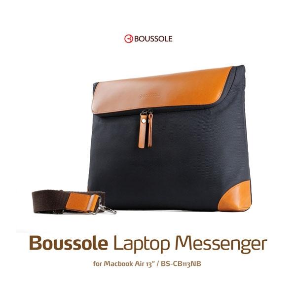 [부쏠 Boussole] 랩탑 메신저백 BS-CB113NB Laptop MessengerBag 13인치 맥북프로 노트북