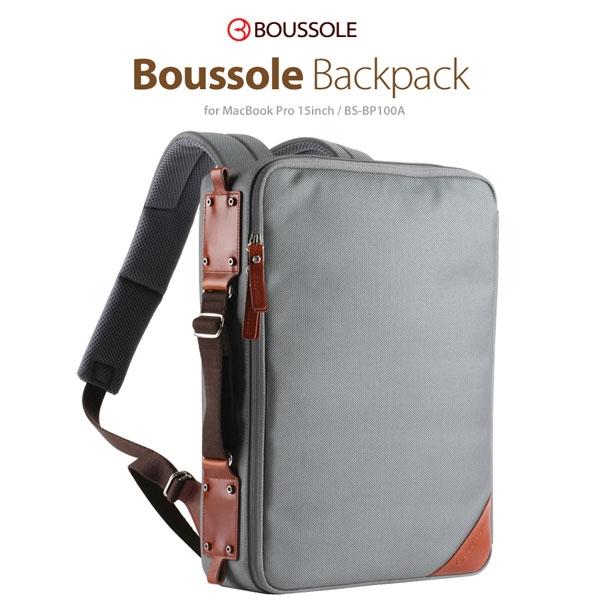 [부쏠 Boussole] 백팩 BS-BP100A BackPack - 맥북 프로 15인치 수납 가능 -