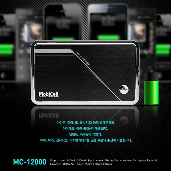 [한국미디어] 휴대용 야외전원 모비셀-12000 mAh 고용량 보조배터리 MC-12000