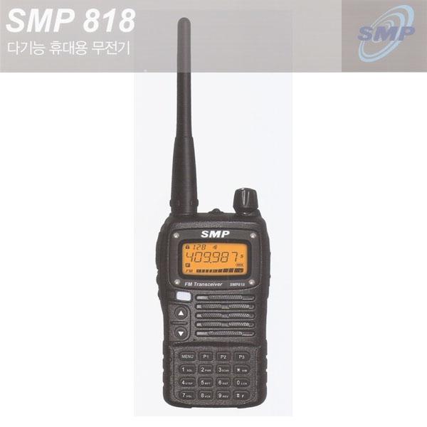 [모토로라] SMP-818 업무용무전기