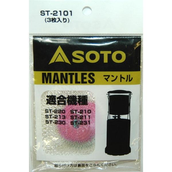 [소토 SOTO] ST-2101 심지(ST-233.ST-213전용)