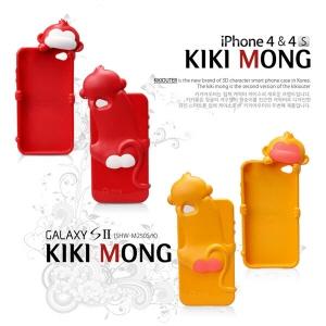 [키키] 원숭이 입체케이스-키키몽(kiki-mong)