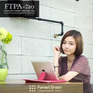[포레스트그린] new iPad 파우치 FTPA-210