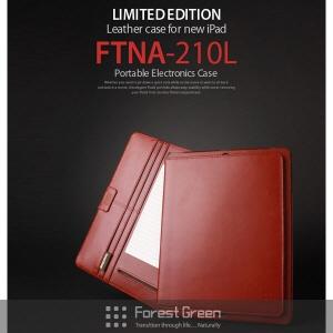 [포레스트그린] new iPad 가죽케이스 Limited Edition FTNA-210L