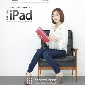[포레스트그린] new iPad 베이직케이스 FTBA-210