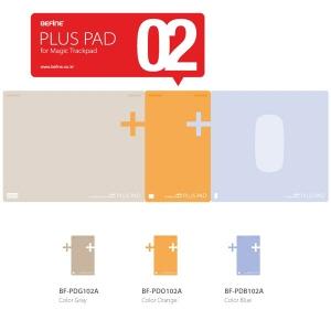 [비파인 BEFINE] PlusPad Magic Trackpad 애플 매직 트랙패드 전용 실리콘패드