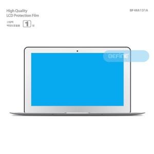 [비파인 BEFINE] 맥북 에어 13인치 For MacBook Air 13inch 필름
