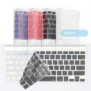 [비파인 BEFINE] 뉴 애플 무선 키보드 라이언 버전 작은 글씨 디자인 키보드 키스킨 For New Apple Wireless Keyboard Ver. Lion B -Type