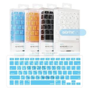 [비파인 BEFINE] 뉴 맥북 프로 라이언 버전 큰 글씨 디자인 키보드 키스킨 For New MacBook Pro Ver. Lion D-Type