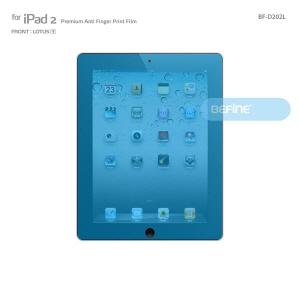 [비파인 BEFINE] 아이패드 2 로터스 액정보호필름 For iPad 2