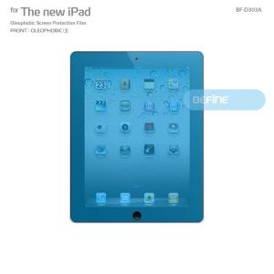 [비파인 BEFINE] 뉴 아이패드 올레포빅 액정보호필름 For New iPad