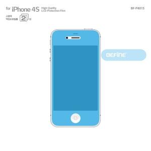 [비파인 BEFINE] 아이폰 4S 고광택 액정보호필름 For iPhone 4S