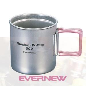 [에버뉴] EBY269『티탄 W 머그컵 300 FH』