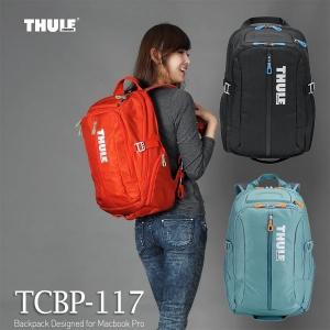 [툴레] 익스트림백팩 [TCBP-117] 17인치 노트북가방