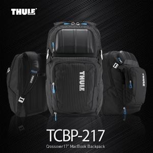 [툴레] 익스트림백팩 [TCBP-217] 17인치 노트북가방