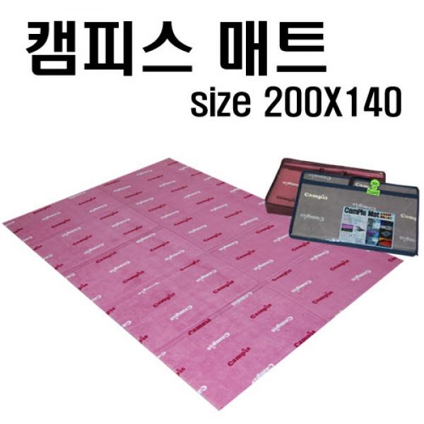 [캠피스] 패브릭매트(중) 140x200