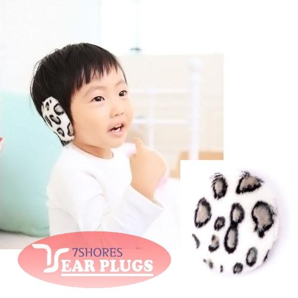 [이어플러그] [애니멀프인트] 퍼화이트 호피귀마개 / EPHM-001 아동/성인용