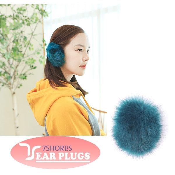 [이어플러그] [인조모피] 믹스츄어퍼 블루귀마개 / EPPM-004 성인용