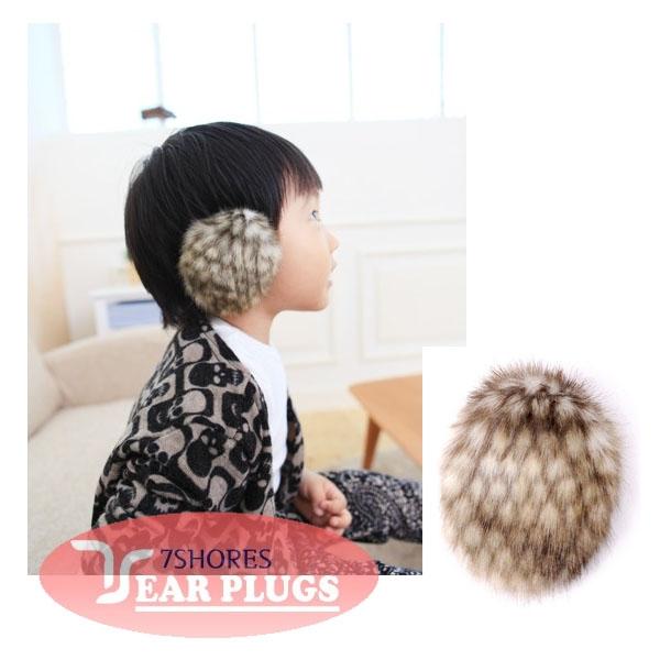 [이어플러그] [인조모피] 벌집무늬퍼 귀마개 / EPLM-001 아동/성인용