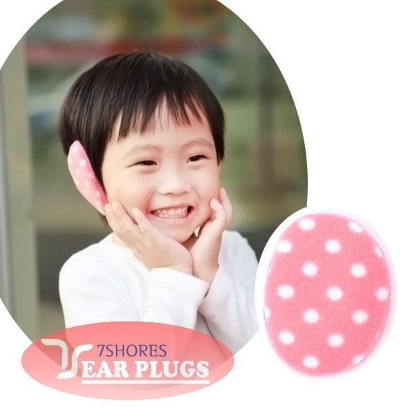 [이어플러그] [양모] 도트핑크 플리스귀마개 / EPKP-004 아동/성인용