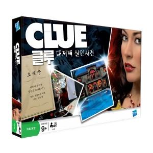 [HASBRO] 클루-대저택살인사건 보드게임