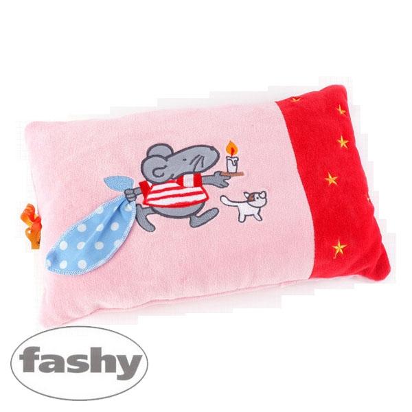 [파쉬 fashy] 보온물주머니 마우스프린트커버0.8L 핫팩/핫팩인형/찜질팩