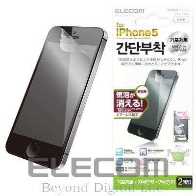 [엘레컴] PS-A12FLFA2 아이폰5 지문방지/저반사필름