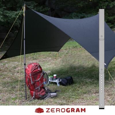 [제로그램] 울트라라이트 타프 폴 220