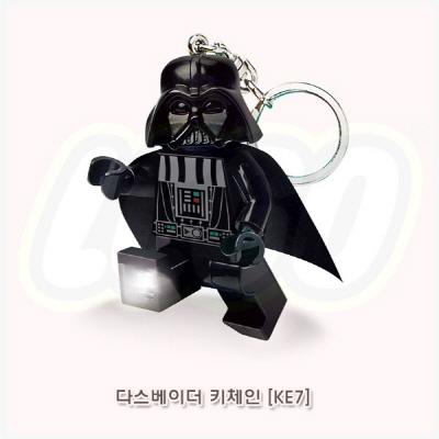 [레고] 스타워즈 다스베이더 LED키체인(KE7)