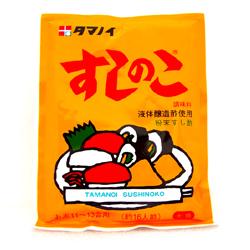 타마노이 스시노코(초밥용가루식초)(大)150g 13년4월13일