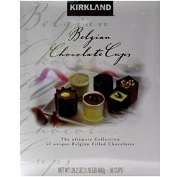 커클랜드 시그니춰 벨지안 초콜릿 컵800g