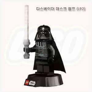 [레고] 다스베이더 LED 데스크램프(스탠드기능 LP2)