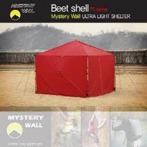 [미스테리월] Beet shell (비트쉘) P5 series