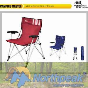 [노스피크] Premium Camping Master 체어