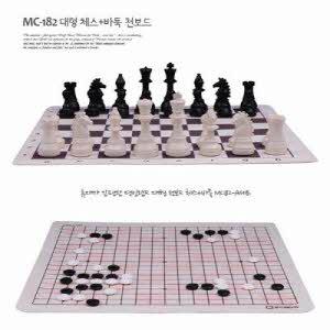[명인랜드] 대형 체스+바둑 천보드 양면게임 (MC182)