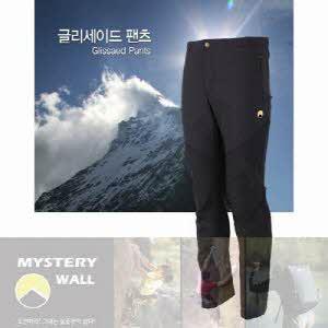 [미스테리월] 글리세이드 팬츠 - Glissaed Pants