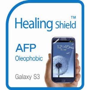 [힐링쉴드] 갤럭시S3 3G/LTE AFP 올레포빅 액정보호필름