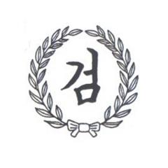 고무인(검)/대/학원,유치원용품