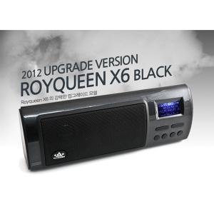 [로이퀸 ROYQUEEN] 포터블 스피커 Royqueen X6 V2 미니스피커 / 라디오