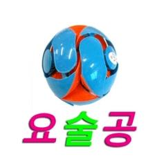 요술매직공/12개/완구/놀이용품/팽이/요요/볼
