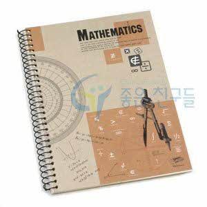 3000 수학전용노트/수학연습장/수학전용연습장스프링노트(약100매이상)