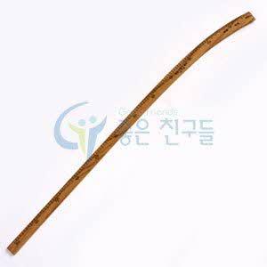 DRAWING곡자/나무곡자/디자인곡자/의상곡자 60cm