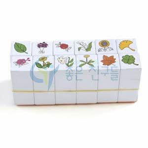 스탬프용고무인/고무도장/식물모양도장세트/식물세트(12개입)stamp(25x25x62mm)