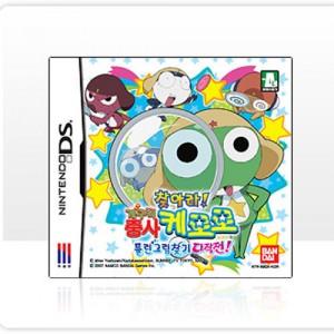 [60%할인] 닌텐도 DS 찾아라!개구리중사 케로로 틀린그림찾기