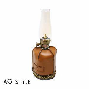 [AG Style] 레더커버 알라딘 450